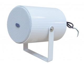 Projecteur de son ligne 100V 15W étanche BST Pro AP2320