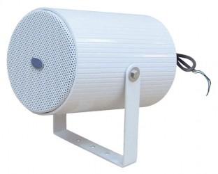 Projecteur de son BST Pro AP 2320
